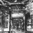 Beijing Summer Palace, 1955
