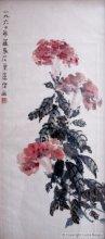 Garden's Flower