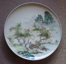 Chinese Landscape 1