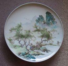 Chinese Landscape 1