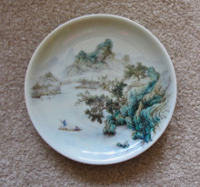 Chinese Landscape 2