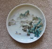 Chinese Landscape 2